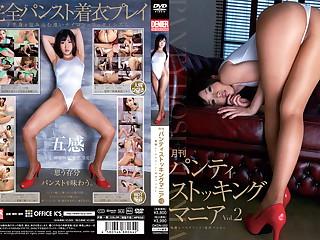 Horny Japanese girl Hibiki Otsuki, Ameri Ichinose, Chika Arimura, Kotone Amamiya there Crazy foot fetish, fetish JAV clip